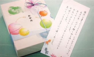 一筆箋 贈り物 カード代わり2