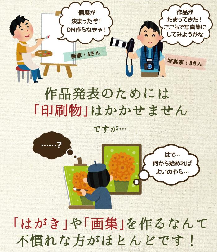 展示会 発表会に欠かせない印刷物はセントウェル印刷株式会社(大阪 北区 梅田)