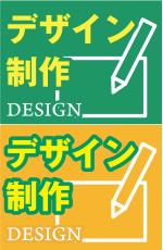 デザイン制作 若く熱心なセントウェル印刷 大阪のプロのデザイナーが想いをカタチに作り上げます。